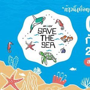 """"""""""" Amarin Run Save The Sea"""