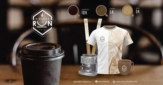 Coffee Run  2
