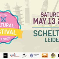 ISN Cultural Festival 11th Edition