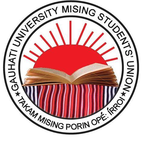 Gauhati University Kangkin-kebang 2018