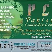 Pakistan Leadership Conference