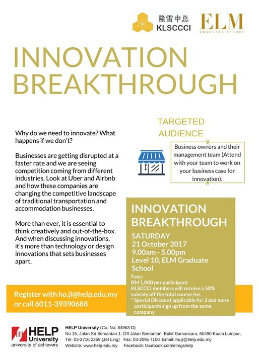Entrepreneurship Certificate On Innovation Breakthrough At Help