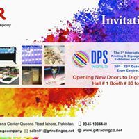 DPS 3rd International Exhibition