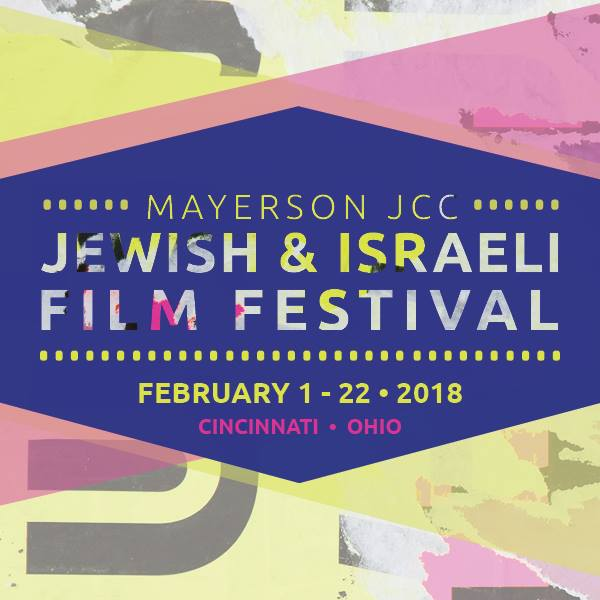 And Then She Arrived Mayerson -JCC Jewish &Israeli Film Festival
