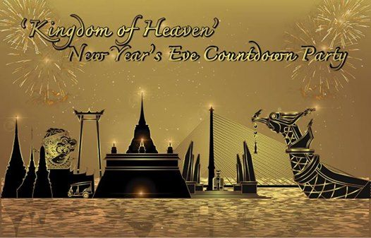 kingdom of heaven new years eve gala dinner 20182019 at dusit thani pattaya pattaya