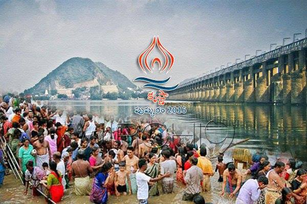 Best Krishna Pushkaralu Andhra Pradesh and Telangana photos for free download