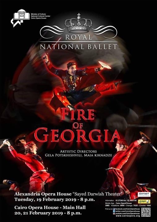 The Royal Ballet of Georgia Folk Company (Fire of Georgia)