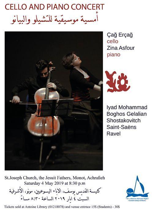Cello and Piano Concert
