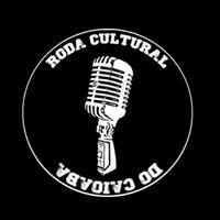 RCDC Conexo Na Pista Com O MusicAo