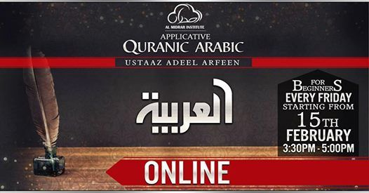 Online Arabic Crash Course