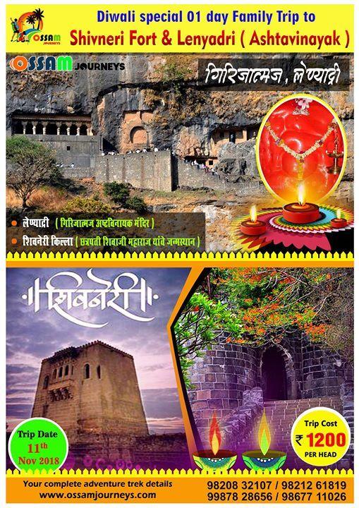 Shivneri fort & Lenyadri caves Trip