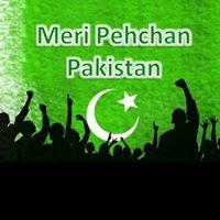 Meri Pehchan Pakistan