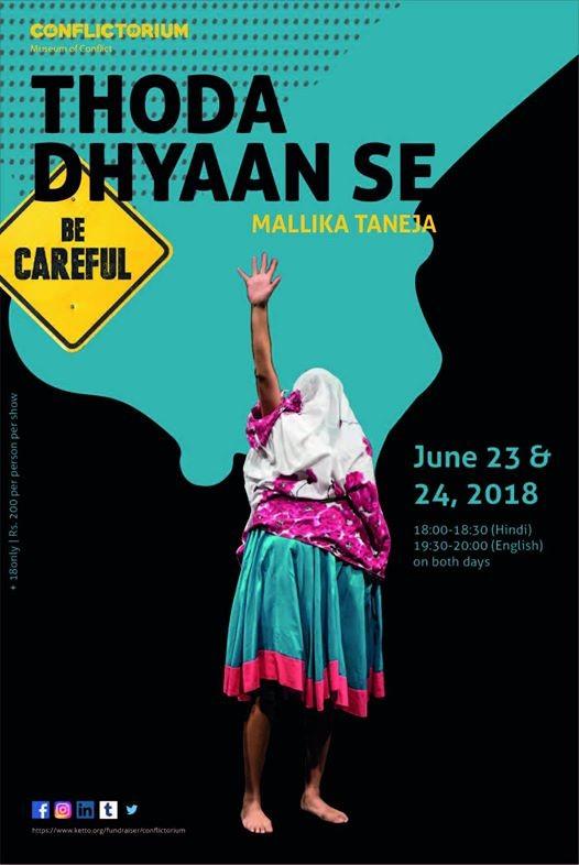 Thoda Dhyaan Se (Be Careful)