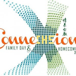 CH Family Day and Homecoming 2018