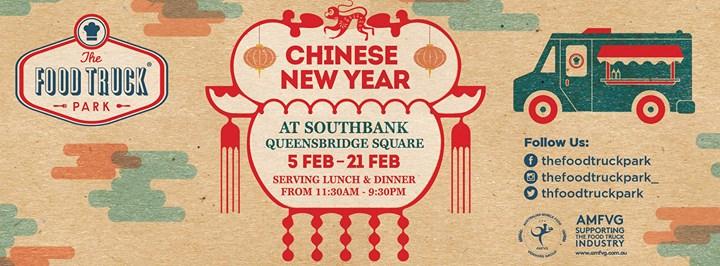 Chinese Food In Queensbridge