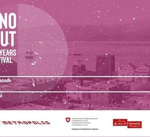 Locarno in Beirut Celebrating 70 Years of Locarno Festival