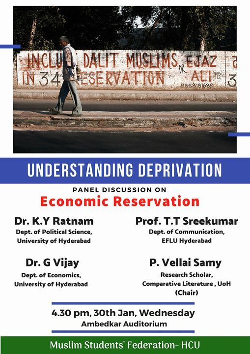 Discussion on Economic Reservation (Rescheduled) at Dr B R