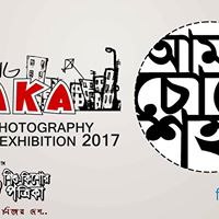 Focusing Dhaka- Children Photography Contest &amp Exhibitions