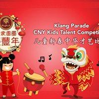 Klang Parade CNY Kids Talent Competition