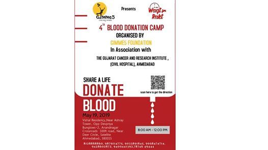 Waqt For Rakt 4th Blood Donation Camp by Gimme 5