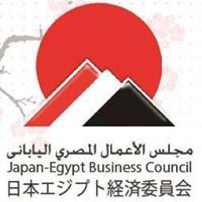 Egypt-Japan Business Council