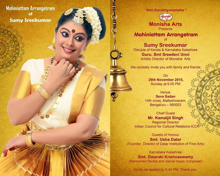 Mohiniattam Arrangetram of Sumy Sreekumar at Seva Sadan