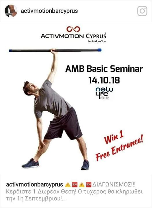 AMB Basic Seminar