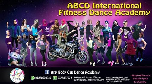 ABCD any body can dance Course (15)