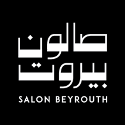 Salon Beyrouth