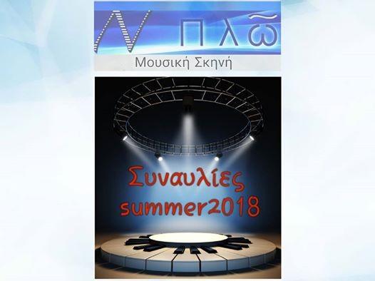 _ Summer at