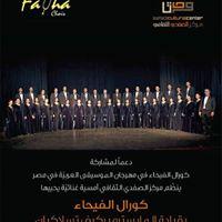 Fayha Choir Fundraising Concert