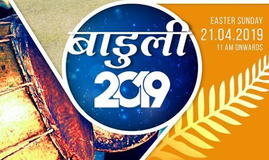 Baduli 2019 - Mystic Music From The Heart Of Uttarakhand