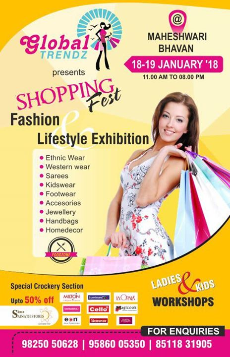 SHOPPING FEST 2018 By GLOBAL TRENDZ
