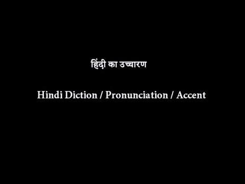 Hindi Diction Workshop with Nayani