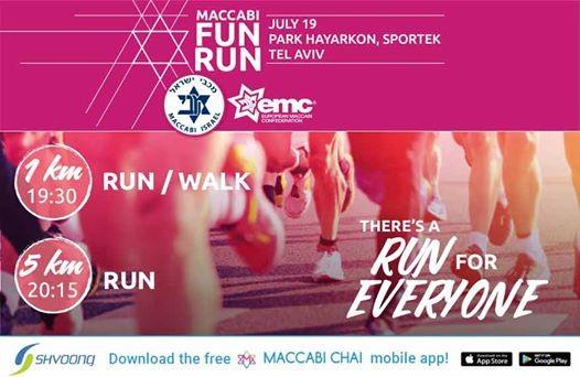 Maccabi Fun Run TLV - RunWalk for your favourite community