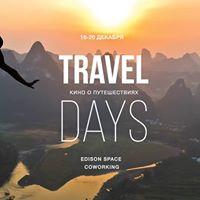 Travel Days 2017 -     Edison