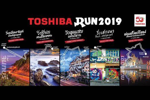 TOSHIBA RUN