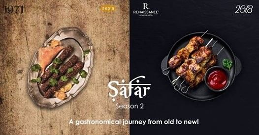 Safar Season 2