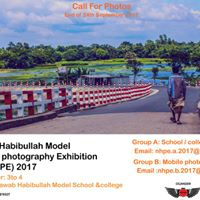 Nawab Habibullah Model College Photography Competition and Exhibition (NHMC