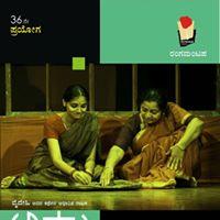 Kannada Drama AKKU