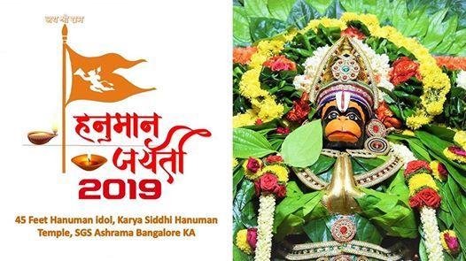 Hanuman Jayanti 19th April 2019 SGS Ashrama Bangalore