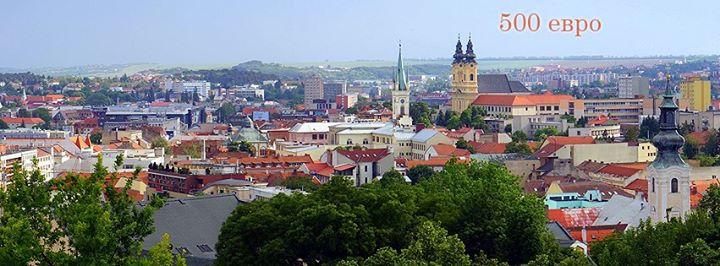 Нитра словакия учиться в европе после школы