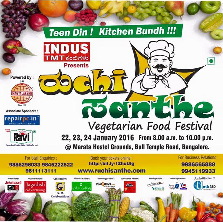Ruchi santhe food festival at maratha hostel bangalore for Arya fine indian cuisine