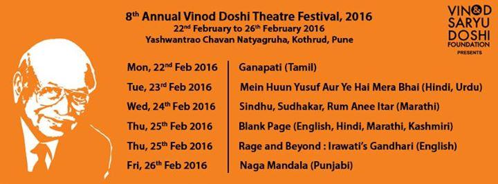 8th Annual Vinod Doshi Memorial Theatre Festival