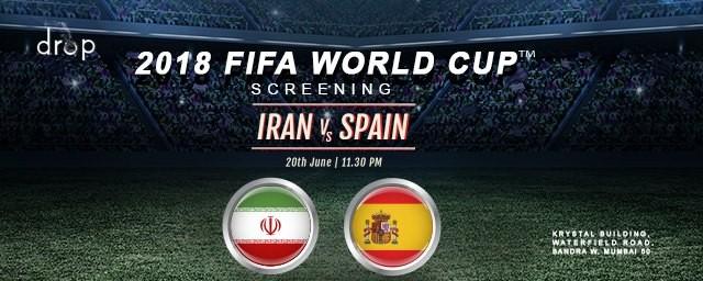 2018 FIFA World Cup Screening Iran vs Spain