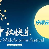 Mid-Autumn Festival night hike at Bukit Ketumbar