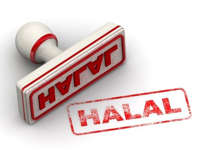 HALAL Foundation Certificate Course (SIAP HALAL)