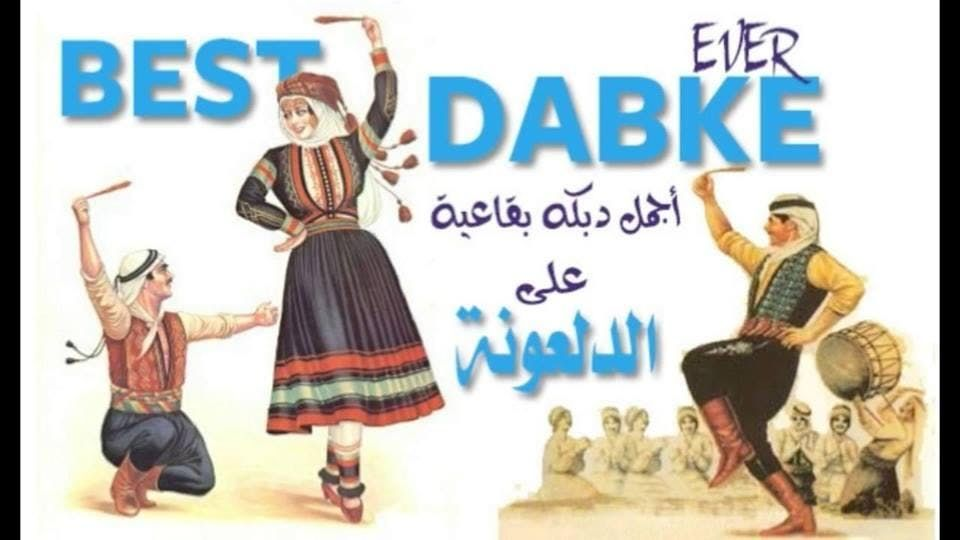Dabke Workshop & Arabic Dinner