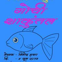 Gochi Shakuntal