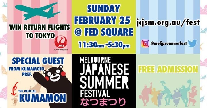 Melbourne Japanese Summer Festival 2018